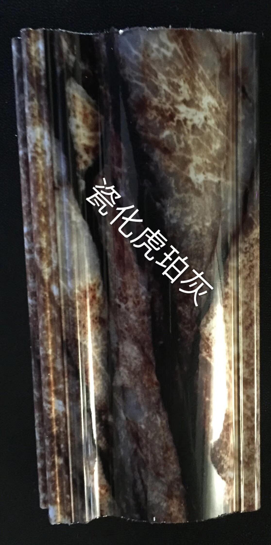 铝合金卷帘门瓷化琥珀灰